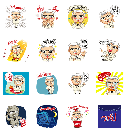 Colonel Sanders Animated Stickers Line Sticker GIF & PNG Pack: Animated & Transparent No Background | WhatsApp Sticker
