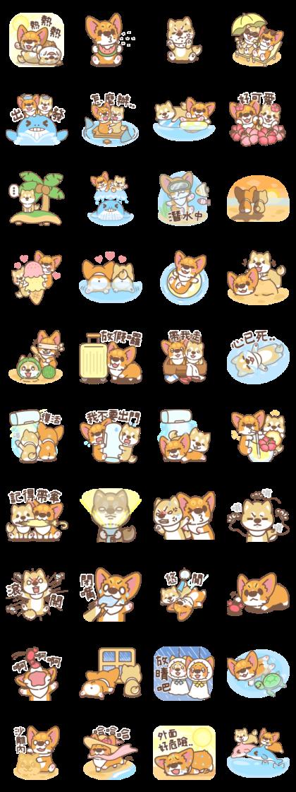 Corgi PonPon & ChaiChai Summer Stickers Line Sticker GIF & PNG Pack: Animated & Transparent No Background | WhatsApp Sticker