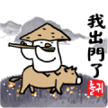 Crane Seonbi 2 Sticker for LINE & WhatsApp | ZIP: GIF & PNG