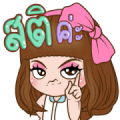 Cutie Funny Sticker for LINE & WhatsApp | ZIP: GIF & PNG