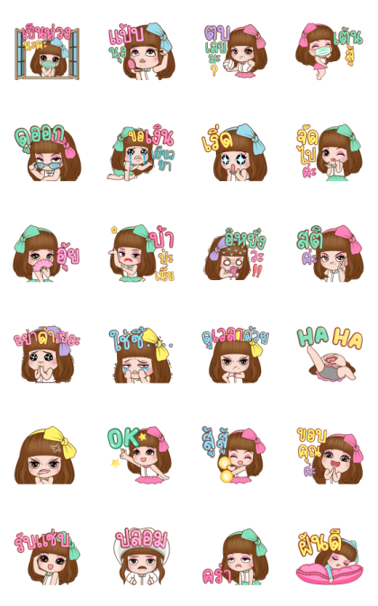 Cutie Funny Line Sticker GIF & PNG Pack: Animated & Transparent No Background | WhatsApp Sticker