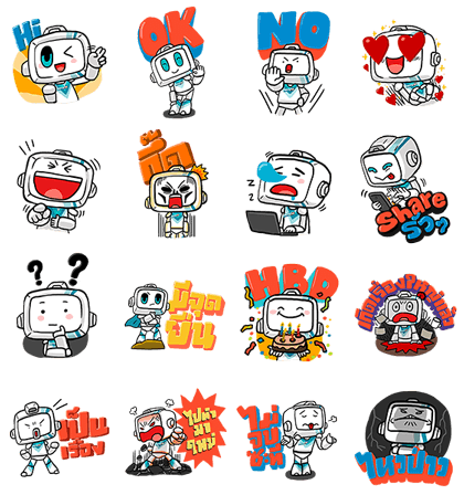 DIGITRON Line Sticker GIF & PNG Pack: Animated & Transparent No Background | WhatsApp Sticker