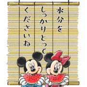 Disney Big Stickers: Beat the Heat Sticker for LINE & WhatsApp | ZIP: GIF & PNG