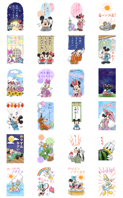 Disney Big Stickers: Beat the Heat Line Sticker GIF & PNG Pack: Animated & Transparent No Background | WhatsApp Sticker