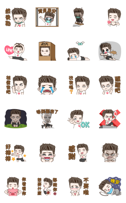 Drama Husband 3 Line Sticker GIF & PNG Pack: Animated & Transparent No Background | WhatsApp Sticker