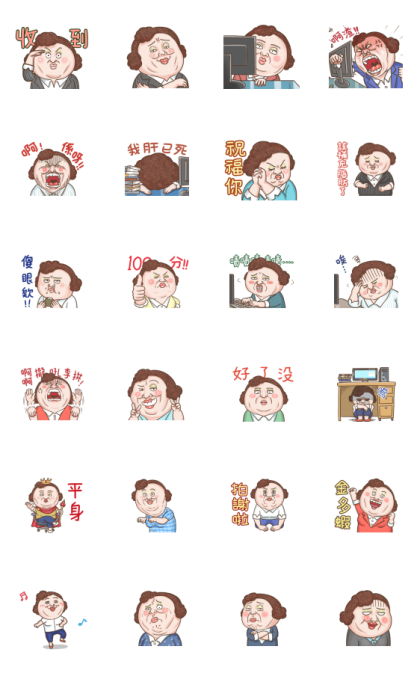Earnest Women are the Most Beautiful Line Sticker GIF & PNG Pack: Animated & Transparent No Background   WhatsApp Sticker