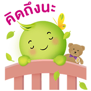 Enrich Your Lifestyle with Aunjai Sticker for LINE & WhatsApp | ZIP: GIF & PNG