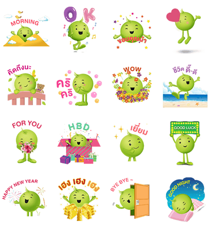 Enrich Your Lifestyle with Aunjai Line Sticker GIF & PNG Pack: Animated & Transparent No Background | WhatsApp Sticker