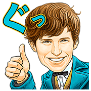 Fantastic Beasts and Where to Find Them Sticker for LINE & WhatsApp | ZIP: GIF & PNG