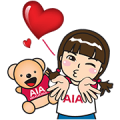 Gail & Nadech Sticker for LINE & WhatsApp | ZIP: GIF & PNG