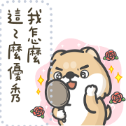 Hi John: Message Stickers Sticker for LINE & WhatsApp | ZIP: GIF & PNG