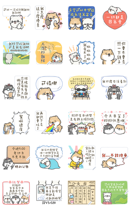 Hi John: Message Stickers Line Sticker GIF & PNG Pack: Animated & Transparent No Background | WhatsApp Sticker