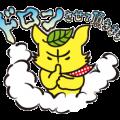 Hoken-kun