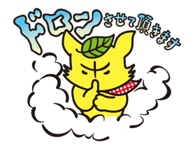 Hoken-kun Sticker for LINE & WhatsApp | ZIP: GIF & PNG