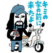 Honda × Golden Bomber Scooter Stickers Sticker for LINE & WhatsApp | ZIP: GIF & PNG