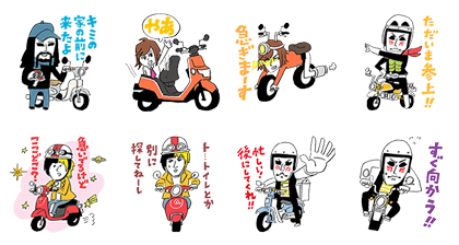 Honda × Golden Bomber Scooter Stickers Line Sticker GIF & PNG Pack: Animated & Transparent No Background | WhatsApp Sticker