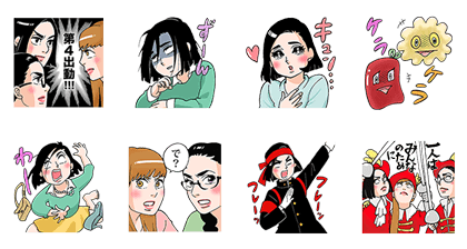 Horoyoi Tarareba Musume Line Sticker GIF & PNG Pack: Animated & Transparent No Background | WhatsApp Sticker