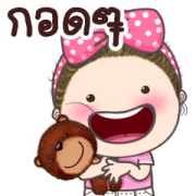 Human Woman Feelings Sticker for LINE & WhatsApp | ZIP: GIF & PNG