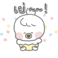 Insanely Commending Piyo Sticker for LINE & WhatsApp | ZIP: GIF & PNG