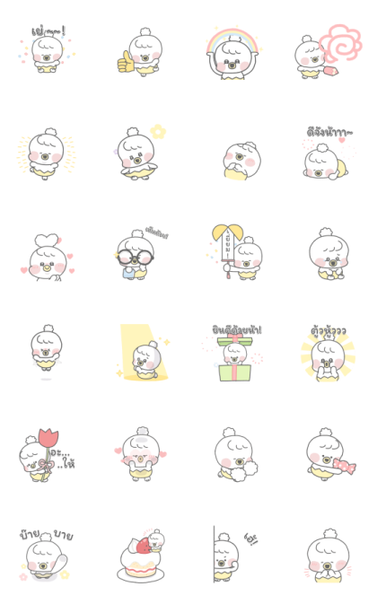 Insanely Commending Piyo Line Sticker GIF & PNG Pack: Animated & Transparent No Background | WhatsApp Sticker