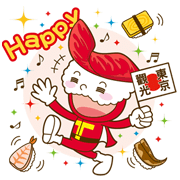 Japan Local Gourmet Rangers Sticker for LINE & WhatsApp | ZIP: GIF & PNG