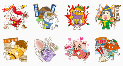 Japan Local Gourmet Rangers Line Sticker GIF & PNG Pack: Animated & Transparent No Background | WhatsApp Sticker