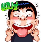 Jumbo Man (Samran Man) Sticker for LINE & WhatsApp | ZIP: GIF & PNG