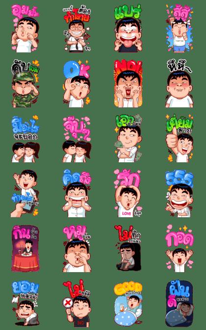 Jumbo Man (Samran Man) Line Sticker GIF & PNG Pack: Animated & Transparent No Background   WhatsApp Sticker