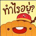 Jun-Ji & Miss Pat Sticker for LINE & WhatsApp | ZIP: GIF & PNG