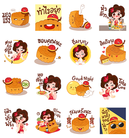 Jun-Ji  & Miss Pat Line Sticker GIF & PNG Pack: Animated & Transparent No Background | WhatsApp Sticker