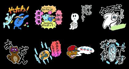 KATZBOM's Special Sticker Mix Line Sticker GIF & PNG Pack: Animated & Transparent No Background | WhatsApp Sticker