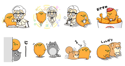 KFC & Mofuya: Delicious Collaboration Line Sticker GIF & PNG Pack: Animated & Transparent No Background | WhatsApp Sticker