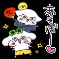 KUZUKATSU! SUMMER