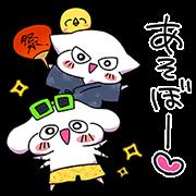 KUZUKATSU! SUMMER Sticker for LINE & WhatsApp | ZIP: GIF & PNG