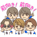 Kanjani Eight Smile Up! Stickers Sticker for LINE & WhatsApp | ZIP: GIF & PNG