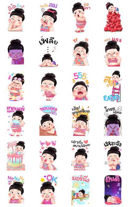 Kanoon Sweety Line Sticker GIF & PNG Pack: Animated & Transparent No Background | WhatsApp Sticker