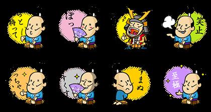 Kogitsunemaru Collection Line Sticker GIF & PNG Pack: Animated & Transparent No Background | WhatsApp Sticker