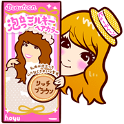 Kumicky's Beauteen Hair Color Sticker for LINE & WhatsApp | ZIP: GIF & PNG