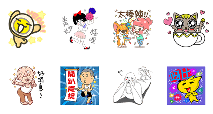 LINE Creators Market: First Anniversary | 4474 Line Sticker GIF & PNG Pack: Animated & Transparent No Background | WhatsApp Sticker