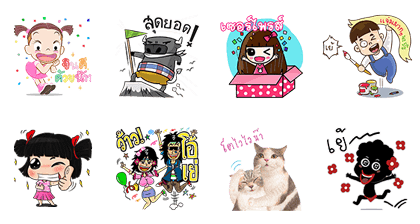 LINE Creators Market: First Anniversary | 4475 Line Sticker GIF & PNG Pack: Animated & Transparent No Background | WhatsApp Sticker