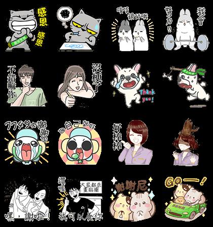 LINE Creators Market: MVP Thanksgiving Line Sticker GIF & PNG Pack: Animated & Transparent No Background | WhatsApp Sticker