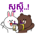 LINE Friends with Chatime