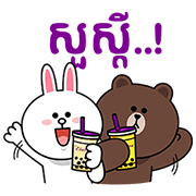 LINE Friends with Chatime Sticker for LINE & WhatsApp | ZIP: GIF & PNG
