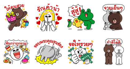 "LINE GIFTSHOP ""Give More, Get Closer"" 