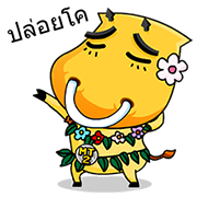 LINE Magic Tanker Sticker for LINE & WhatsApp   ZIP: GIF & PNG