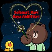 LINE Malaysia - Selamat Hari Raya 2016 Sticker for LINE & WhatsApp | ZIP: GIF & PNG