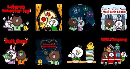LINE Malaysia - Selamat Hari Raya 2016 Line Sticker GIF & PNG Pack: Animated & Transparent No Background | WhatsApp Sticker
