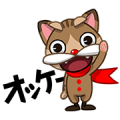 LINE Phantom Cats Sticker for LINE & WhatsApp | ZIP: GIF & PNG