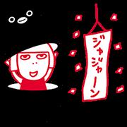 LUMINE's luminee × Suica's Penguin Sticker for LINE & WhatsApp | ZIP: GIF & PNG