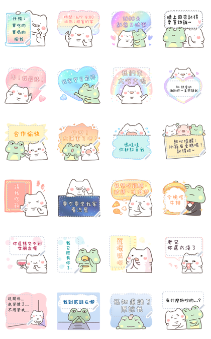 Lazynfatty Message Stickers Line Sticker GIF & PNG Pack: Animated & Transparent No Background | WhatsApp Sticker
